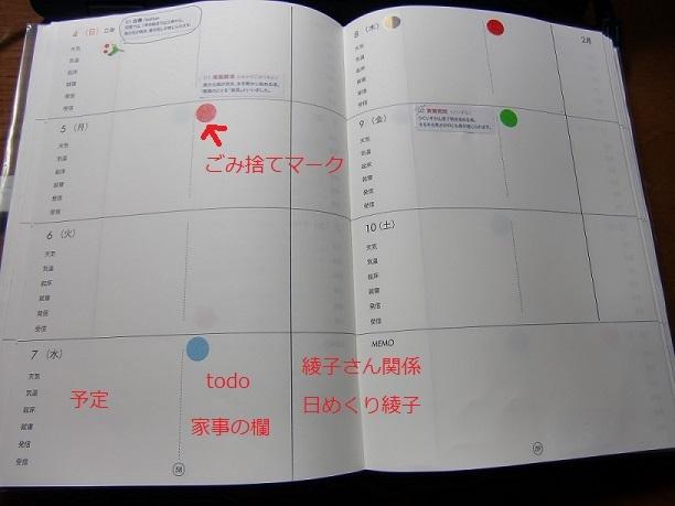 CIMG1266 - コピー.JPG